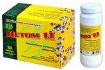 Витом препарат для животных инструкция – Ветом, высокоэффективный ветеринарный препарат для животных и птицы