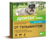 Таблетки от глистов для собаки – Глистогонные препараты для собак: обзор 17 противоглистных лекарств